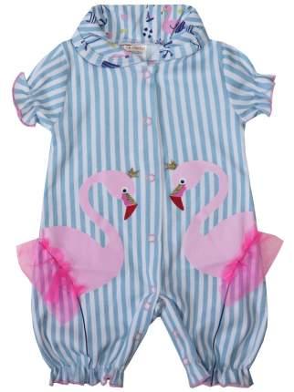 Комбинезон детский КотМарКот Фламинго, 62 р-р