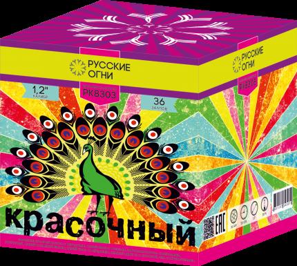 Салют Русские Огни РК8303 Красочный 36 залпов