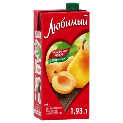Напиток сокосодержащий Любимый абрикосовая груша 1.93 л