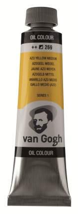 Краска масляная Van Gogh туба 40мл №269 Желтый средний АЗО