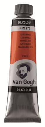 Краска масляная Van Gogh туба 40мл №276 Оранжевый АЗО