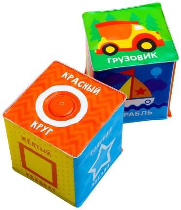 Мягкие кубики Транспорт + Фигуры со свистулькой, для купания, набор 2 шт. Крошка Я