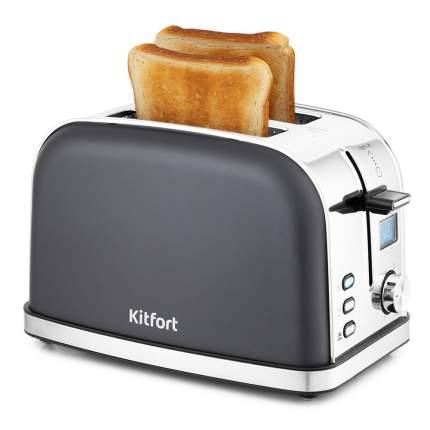 Тостер Kitfort КТ-2036-5 Grey