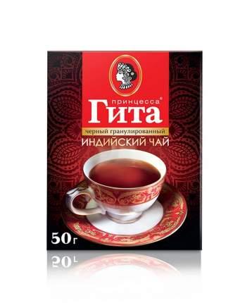 Чай черный Принцесса Гита медиум 50 г