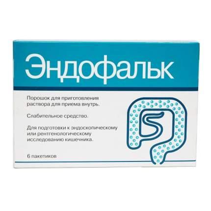 Эндофальк порошок 55.32 г 6 шт.
