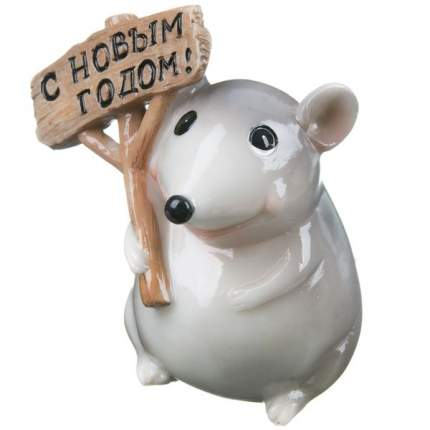 н.г.символ года мышка  фигурка 7,5*6*8см