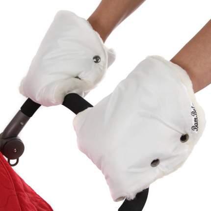 """Муфты-варежки """"Bambola"""" для коляски (шерстяной мех + плащевка), белые"""