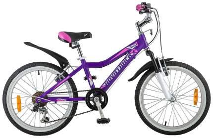 """Велосипед Novatrack 20"""" Novara (цвет: фиолетовый)"""