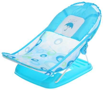 Горка для купания sima-land цвет голубой 4038473