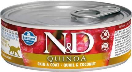 Консервы для кошек Farmina N&D Quinoa, киноа, перепел и кокос, 80г
