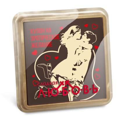 Шоколадный купон на ЭРО-желание Сладкая любовь из горького шоколада 35 г