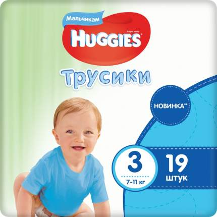 Подгузники-трусики Huggies для мальчиков 3 (7-11 кг), 19 шт.