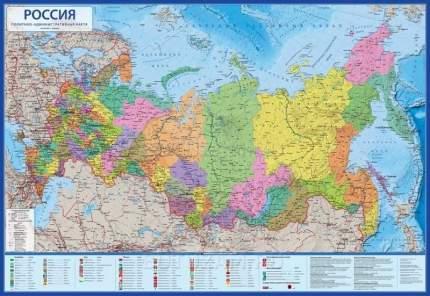 Карта Globen Россия, политико-административная 1:7,5