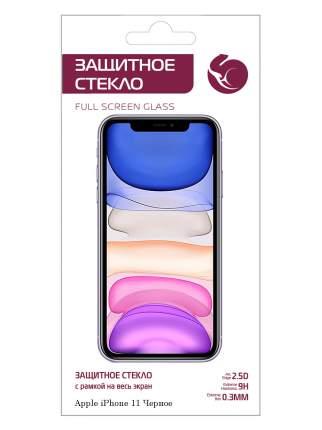 Защитное стекло Zibelino 5D для Apple iPhone 11/Xr (6.1)