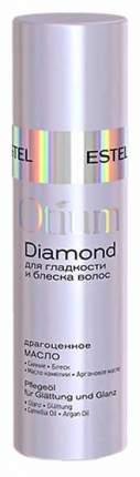 Масло для волос Estel Otium Diamond Oil 100 мл