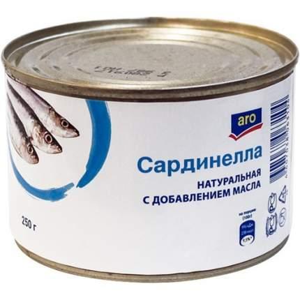 Сардинелла Aro натуральная с добавлением масла 250 г