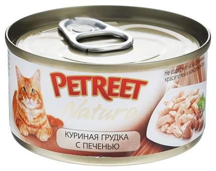 Консервы для кошек Petreet Natura, курица, печень, 70 г 12 шт