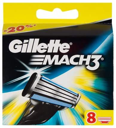 Сменное лезвие для станка Gillette Mach 3 8 шт