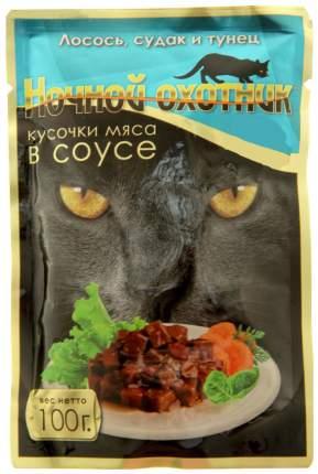 Влажный корм для кошек Ночной Охотник, лосось, рыба, 24шт, 100г
