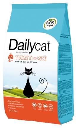 Сухой корм для кошек Dailycat Steri Lite, для стерилизованных, индейка и рис, 3кг