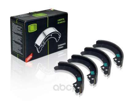 Комплект тормозных колодок Trialli GF231