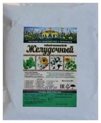 Травяной чай Соль жизни желудочный 200 г
