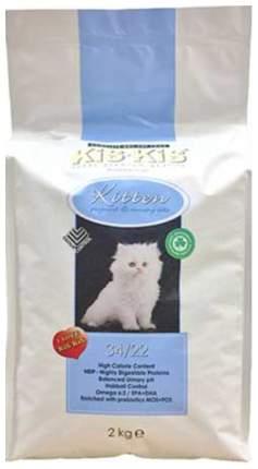 Сухой корм для котят KiS-KiS Kitten, домашняя птица, 2кг
