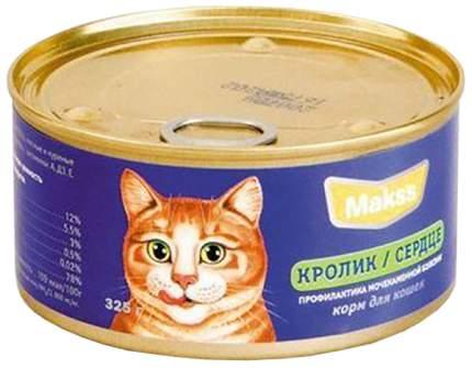 Консервы для кошек Maks's, кролик, 325г