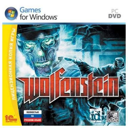 Игра Wolfenstein для PC