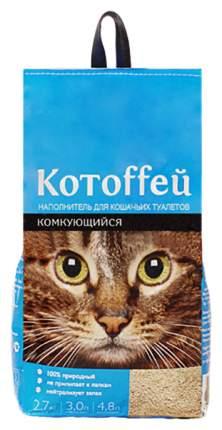 Комкующийся наполнитель туалета для кошек Котоффей 14,4 л Серый