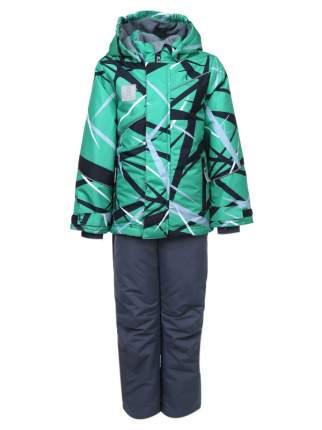Комплект верхней одежды Stella Kids, цв. бирюзовый р. 110