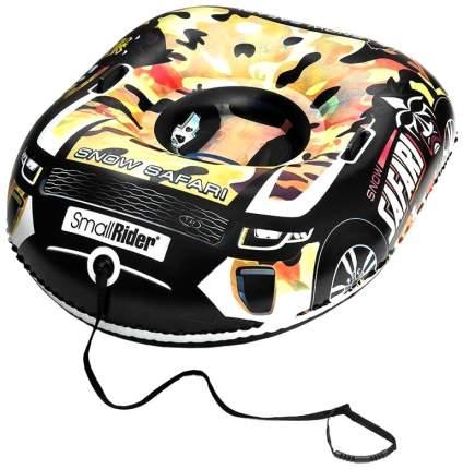 Cанки-тюбинг Small Rider надувные бескамерные Snow Safari (Сафари камуфляж)