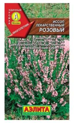 Семена Иссоп лекарственный Розовый, 0,1 г АЭЛИТА