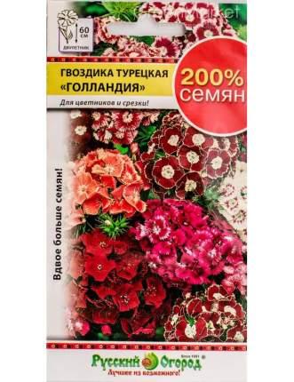 Семена Гвоздика турецкая Голландия, 0,5 г Русский огород