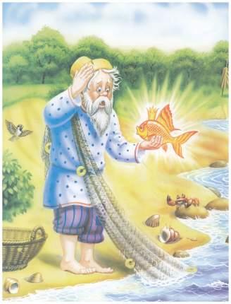 Развивающая игрушка Рыжий кот Мягкие пазлы Золотая рыбка 24 элемента