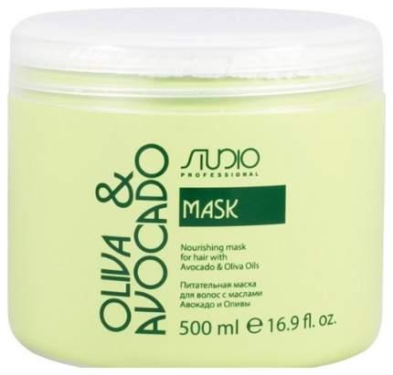 Маска для волос Kapous Professional Питательная с маслами авокадо и оливы 500 мл