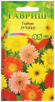 Семена Гербера Лучики, Смесь, 0,05 г Гавриш