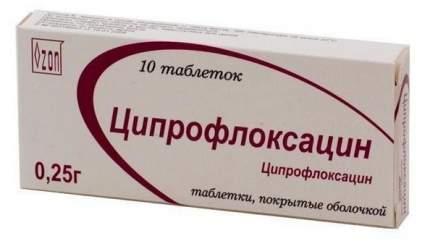 Ципрофлоксацин таблетки 250 мг 10 шт.