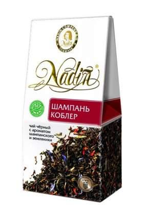 Чай черный Nadin шампань коблер 50 г