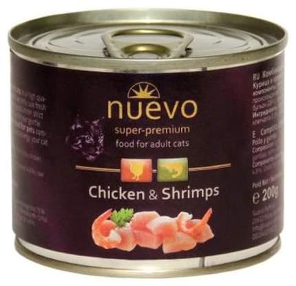 Консервы для кошек Nuevo Adult, курица с креветками, 200г