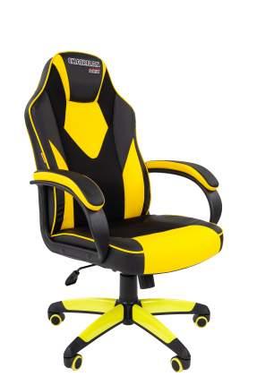 Офисное кресло Chairman game 17 черный, желтый