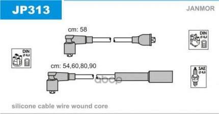 Комплект проводов зажигания JANMOR JP313