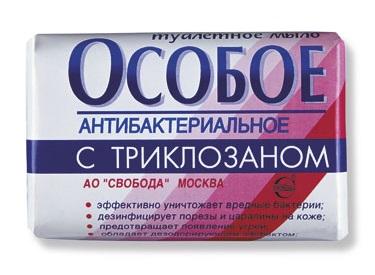 Косметическое мыло Свобода Особое с триклозаном 100 г