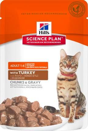 Влажный корм для кошек Hill's Science Plan Adult 1-6, индейка, 12шт, 85г