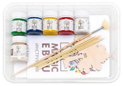 Набор для рисования Эбру Magic Ebru Start