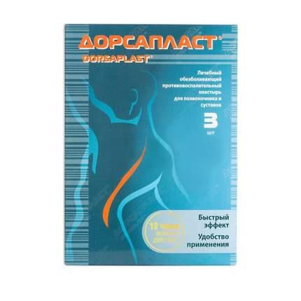 Пластырь Дорсапласт обезболивающий 9 х 12 см 3 шт.