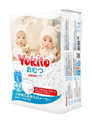 Подгузники-трусики Yokito L (9-14 кг), 44 шт.