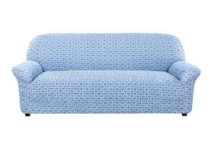 Чехол на диван Еврочехол синий