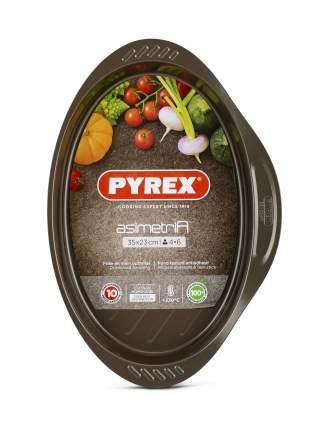 Форма для запекания Pyrex Assimetria 35 х 23 см