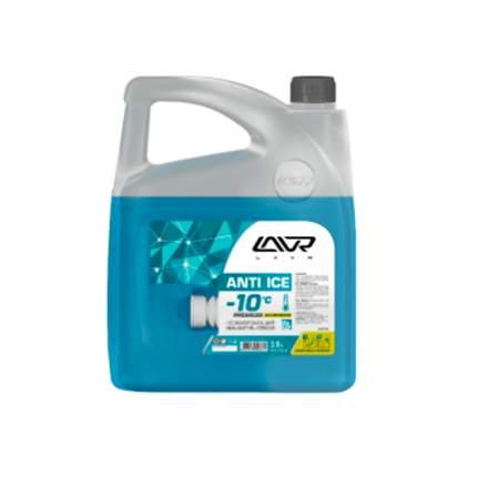 Незамерзающий омыватель стёкол Anti-Ice (-10 ) 3,9 л LAVR LN1312